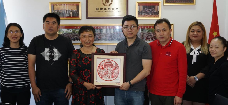 Foto-Grupal-CCGuangDong-y-Conferencia-Consultiva-Política-del-Pueblo-Chino-de-Foshan