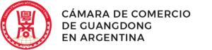 Cámara de Comercio de Guangdong en Argentina